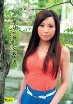 地方で発掘したS級人妻 岡山県K市在住・Rさん