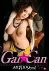 Gal Can メガ乳109cm! YUKA