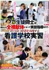 羞恥!生徒同士が男女とも全裸献体になって実技指導を行う質の高い授業を実践する看護学校実習