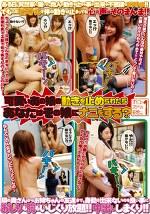 オトコのスケベな妄想シリーズvol.1 可愛いあの娘の動きを止められたらあなたはその娘にナニをする?