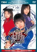 DIGITAL REMOSAIC Faith/stay knight