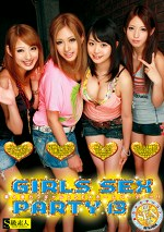 GIRLS SEX PARTY 13