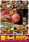エロおやじのハメ撮りセレクション21人!!! ~ずるい業界人に職権乱用され、『タダ』でやられた女優達~