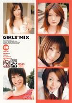 GIRLS*MIX 30