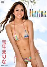 Marina 宝生まりな