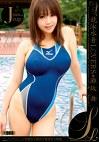 競泳水着 LOVERS #008 灘坂舞