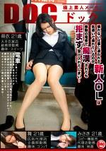 慣れない仕事に追われる新人OLは気遣いで疲れているのか移動の電車で痴漢されても拒まず受け入れてしまい・・・