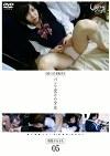 未成年(五〇三) パンツ売りの少女 05