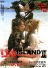 LES ISLAND Ⅱ