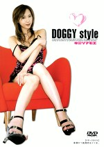 DOGGY style キミシマモエ