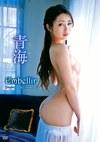 Embellir 青海