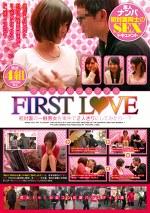 素人ナンパ フィーリングカップル FIRST LOVE 初対面の一般男女を車中で2人きりにしてみたら・・・?