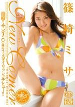 New Comer 篠崎ミサ