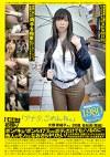 B級素人初撮り 042 「アナタ、ごめんなさい」 大橋奈緒子さん 28歳 会社員(既婚)