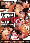 東京GalsベロCity 最後はオクチにスペシャル02 接吻とギャルと舌上発射×4時間