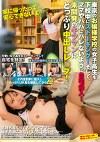 東京のお嬢様学校の女子高生を下校中にストーキング!そして、ママやパパにバレないように自宅侵入!未開発のキツマンにどっぷり中出しレ○プ!