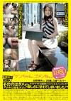 B級素人初撮り 044 「ケンちゃん、ゴメンね。」 山田麻衣さん 26歳 介護ヘルパー