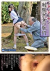 限りなく拡がる制服少女の肛門 「おじさんがひろげてあげるね・・・」