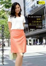 今、会いに行きます。 福岡で上品な彼女を頂いちゃいました! みお