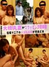 神奈川在住・大橋夫妻がスワッピング初体験~投稿マニアのド淫乱夫婦が手ほどき