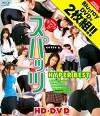 スパッツ HYPER BEST HD+DVD