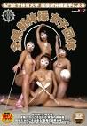 名門女子体育大学 現役新体操選手による 全裸新体操 女子団体
