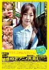 B級素人初撮り 081 「パパ、ごめんなさい・・・。」 磯村花凛さん 19歳 女子大生
