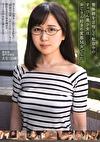 整体師を目指して勉強中のすっぴん美少女はおじさん好きの変態M女でした。 えな(20歳) 整体師専門学校生
