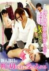 女子体操部の部室で先輩にマッサージされながらレズを強要された新入部員は断り切れずに受け入れる