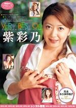 VERY BEST OF 紫彩乃