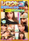 シロウト軟派ちゃんねるin新宿 vol.1