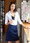図書館で見かけた清楚な知的美人を、ホテルに連れ込んだら、実はドS女で逆にとことん責められてしまった・・・ 悠木美雪