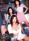 レズ奴隷 vol.7 嫉視麗罠・堕落する高学歴女子アナウンサーの品格