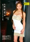天使の降る夜。14 恵比寿Club Link勤務 まどか21歳