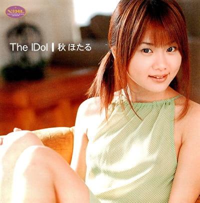 The Idol 秋ほたる
