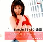 STARS!! 京乃あづさ