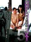 某女子大の美術部に潜入!(5)~ヌードデッサンモデルにフェラチオまでしてしまう美人部員