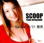 SCOOP YUKO MIYAZAWA
