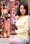 中出しネトラレ調教記録 愛する妻の失踪翌日、送られてきたビデオレター 桐島美奈子