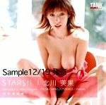 STARS!! 北川美果2