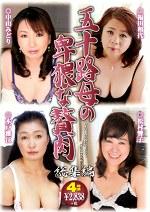 五十路母の卑猥な贅肉 総集編