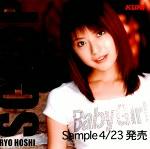 SCOOP RYO HOSHI