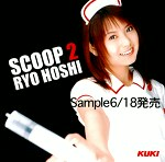 SCOOP 2 RYO HOSHI
