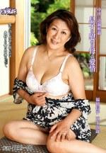 中出し近親相姦 息子を慰める母の愛情 福田信子