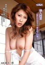 個人授業 ~憧れのおばさん 凛音涼子31歳~