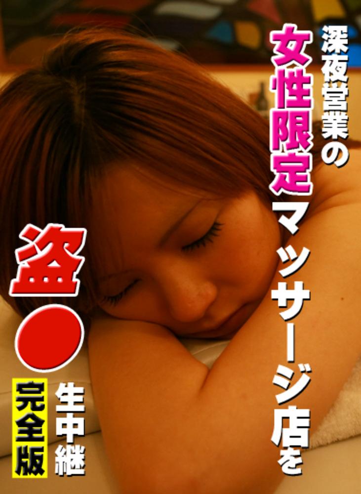 女子をオカズ 【無料エロ動画】【パート1】素人男女の友達同士