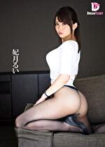 女教師in...(脅迫スイートルーム) Teacher Rui(25) 妃月るい