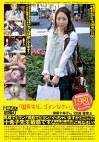B級素人初撮り 030 「園長先生、ゴメンなさい」 後藤十希子さん 22歳 保育士