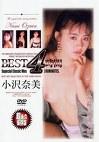 BEST4時間 小沢奈美