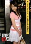 東京奇譚 07